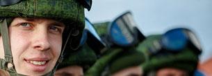 Социальная программа для военнослужащих